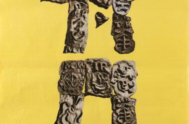 Plakat Tarnogórskich Gwarków z roku 1973