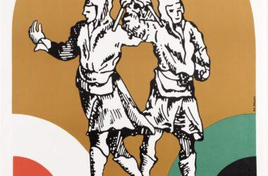 Plakat Tarnogórskich Gwarków z roku 1980