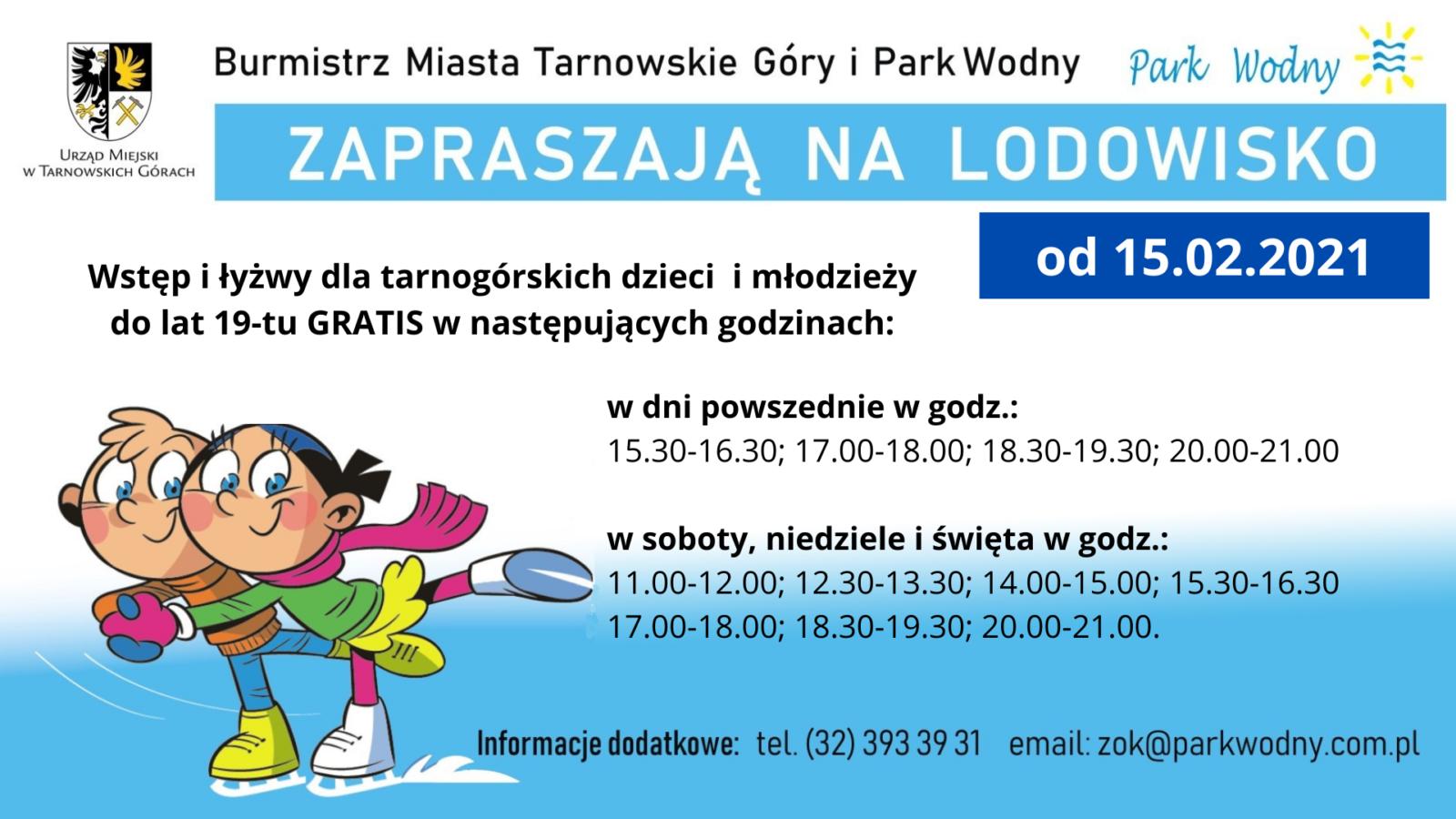 Lodowisko w Tarnowskich Górach rusza 15.02.2021 - infografika